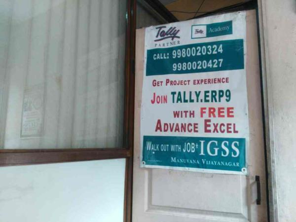 accounts and taxation courses in vijayanagar bangalore - by igss education, Bengaluru