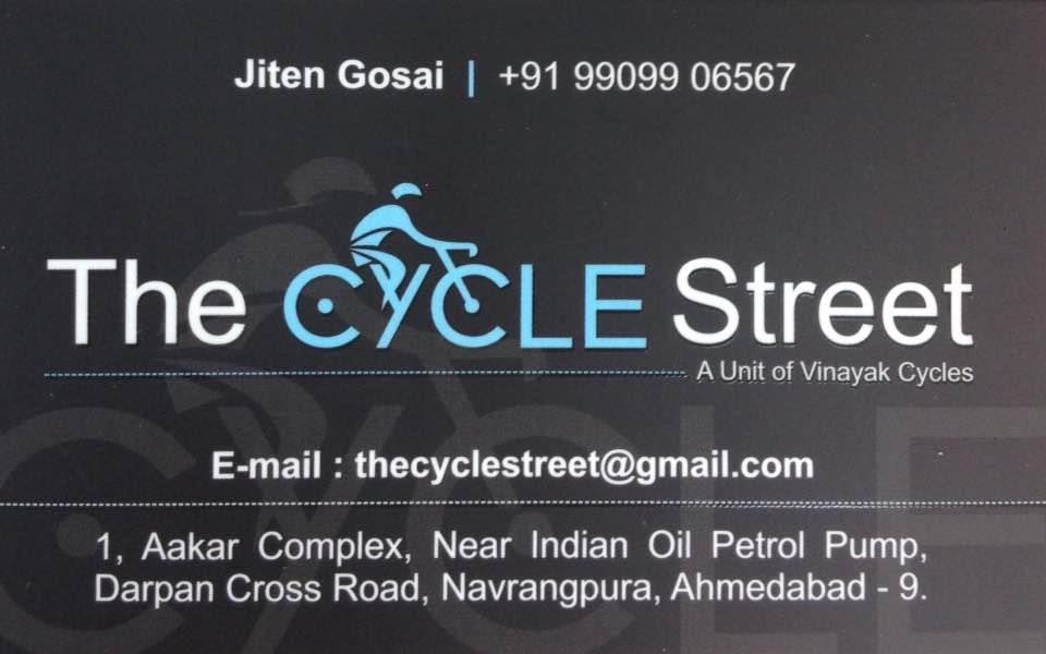 Trade mill dealers in Ahmedabad Gujarat  - by The Cycle Street, Ahmedabad