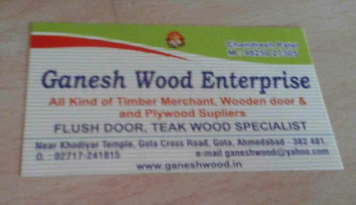 Timber Merchant, Wooden Door & Plywood Suppliers  - by Ganesh Wood Enterprise, Ahmedabad