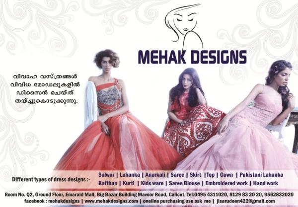 Bridal fest designer collections - by MEHAK DESIGNS, Calicut