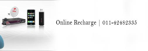 Online mobile Recharge Online E Recharge E recharge for mobile SERVICES from Hisar Haryana @payotm.com  online bsnl recharge in Hisar,  bsnl mobile recharge in Hisar,  online recharge bsnl in Hisar,  bsnl prepaid online recharge in Hisar,   - by Online Recharge | 011-42482335, delhi