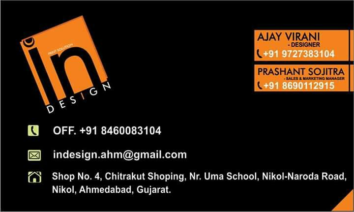 printing visting card - by In Design, Ahmedabad