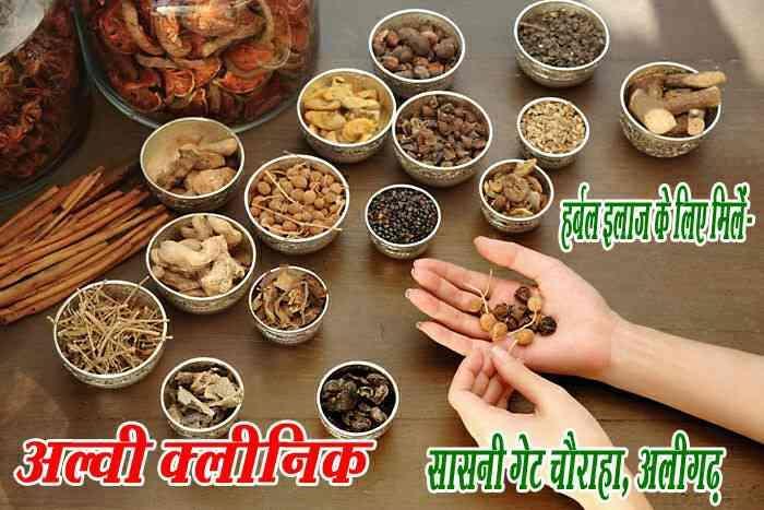 Alvi clinic SASNI gate Aligarh - by Alvi Clinic, Aligarh UP