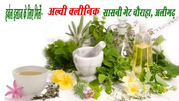what's up no 9639083240 - by Alvi Clinic, Aligarh UP