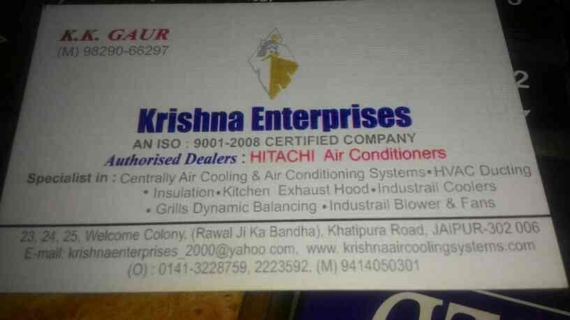 air cooling manufacturers in jaipur - by Krishna ENTERPRISES, JAIPUR