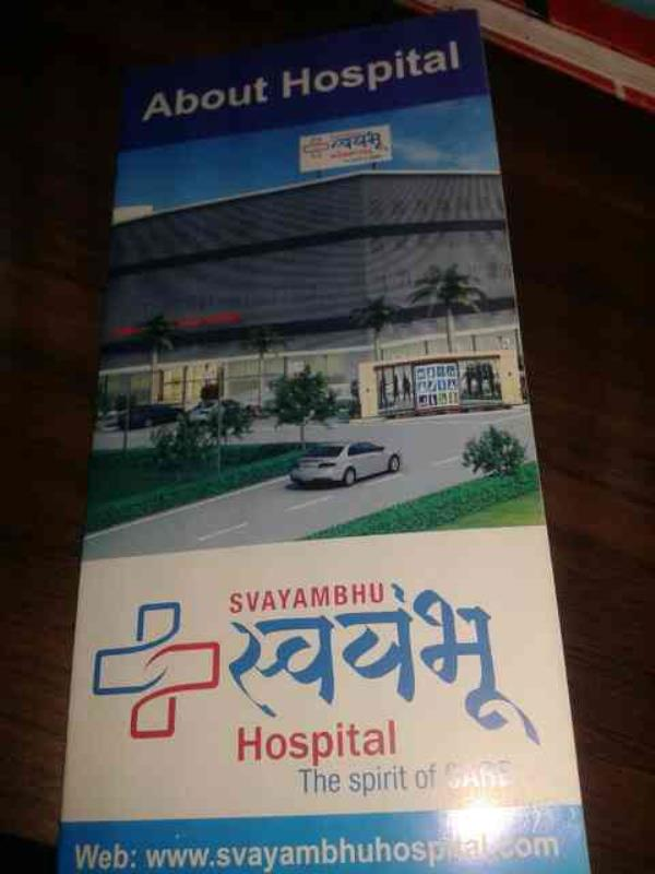 we are multi spesiality hospital in vastral in ahmedabad. - by Svayambhu, Ahmedabad