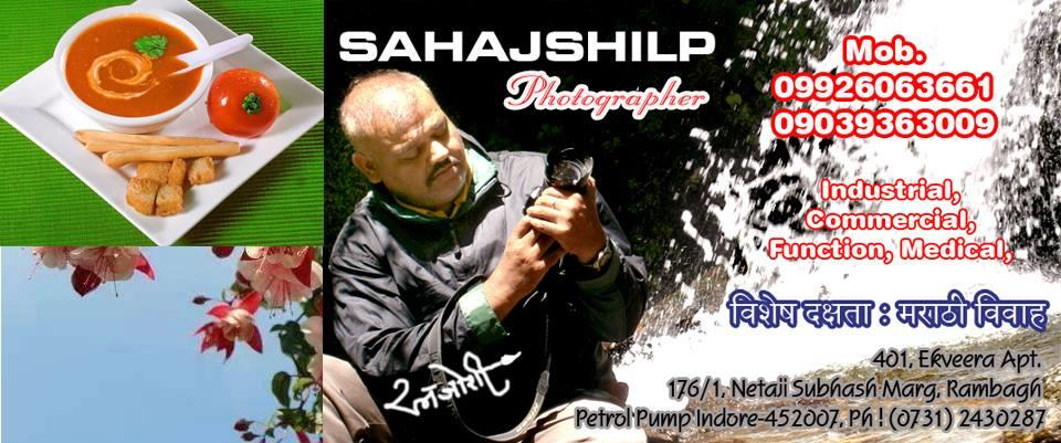 We focused on Fashion, Wedding, Pre wedding,  Lifestyle, and Commercial Advertising, Ram Joshi has been working as a professional photographe - by Sahajshilp, Indore