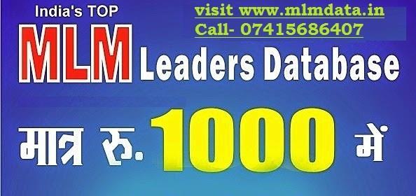 www.mlmdata.in ये एक बहुत जरुरी वेबसाइट है.www.mlmdata.in यंहा पर आपको mlm प्रमोशन के लिए सभी कुछ है कॉल-7415686407 Very useful website for mlm plan promotion. 2, 00, 000 lakh numbers find here www.mlmdata.in 1. Mlm leader data. 2.mlm leade - by MLM DATA, DELHI