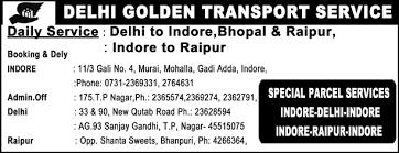 Delhi Golden Transports in Transport Nagar is a leading provider of Transporters, Bulk Carriers, Cargo & Freight in Indore and Delhi - by Delhi Golden Transport Service, Indore