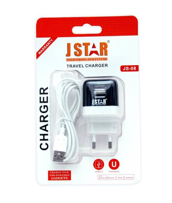 Mobile charger suppliers in mumbai - by jstar, Mumbai Suburban