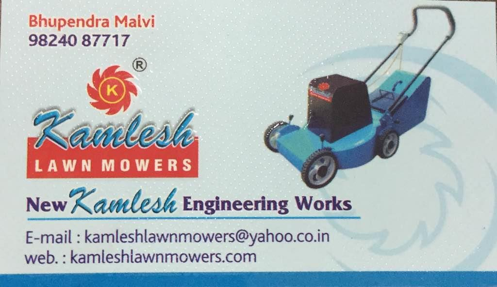 Plz contact for lawn equipment in Ahmedabad  - by New Kamlesh Engineering works, Ahmedabad