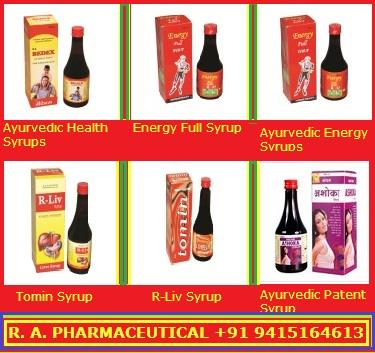 R. A. PHARMACEUTICAL  Offering Ayurvedic Products & Ayurvedic Medicines like Ayurvedic Capsules and Ayurvedic Syrups, Classical Churan, Tooth Powder & Honey that are epitome of good health and that too at highly competitive prices.   Compa - by R.A. PHARMACEUTICAL COMPANY  +91 9415164613, kanpur
