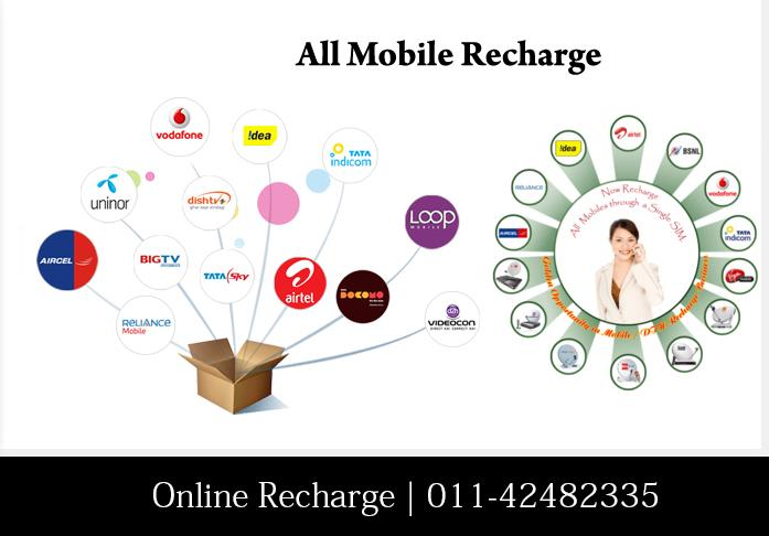Online recharge your Vodafone prepaid mobile with talk time, bonus, internet packs, roaming packs and special offers anywhere, anytime. It is quick and easy to...visit our site....payotm.com  best online recharge in Hisar,  vodafone online  - by Online Recharge | 011-42482335, delhi