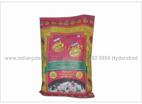 we do non woven rice bags for 1 to 25 kg with custom print. minimum quantity- 3000 bags. for more deetIls vesit us on WWW.indianjutebags.com - by Indian jute bags, Hyderabad