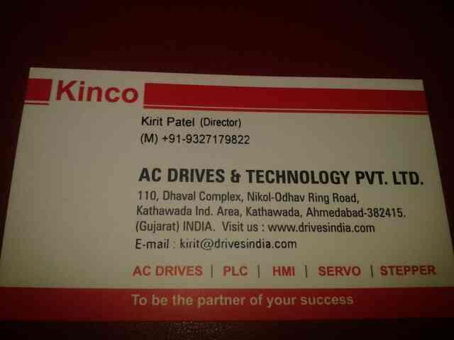 we are suppliee of ac drive dc drive and knixo brand in ahmedabad  - by Knico, Ahmedabad