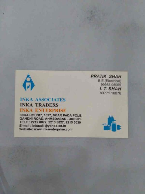 Capacitor supplier in ahmedabad - by Inka Enterprise, Ahmedabad