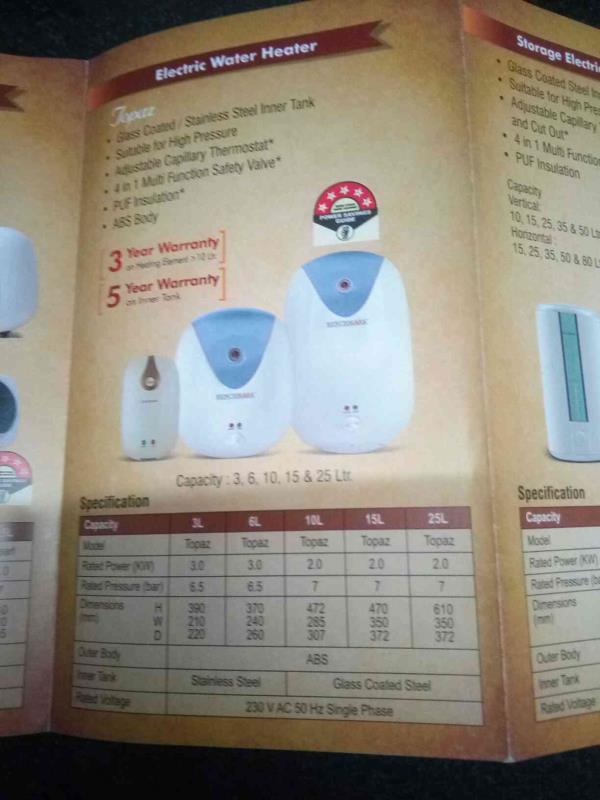 we are pioneer suppliers of electric water heater in rajkot - by Real Corporation, Rajkot
