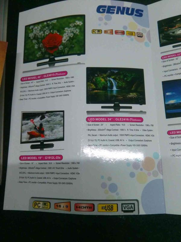real corporation is supplier of led tv in rajkot, saurashtra and kutchh - by Real Corporation, Rajkot