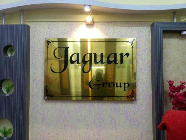 We are specialized in event management, tour & travels & property rent purchase in bhopal. - by Jaguar Group, Bhopal