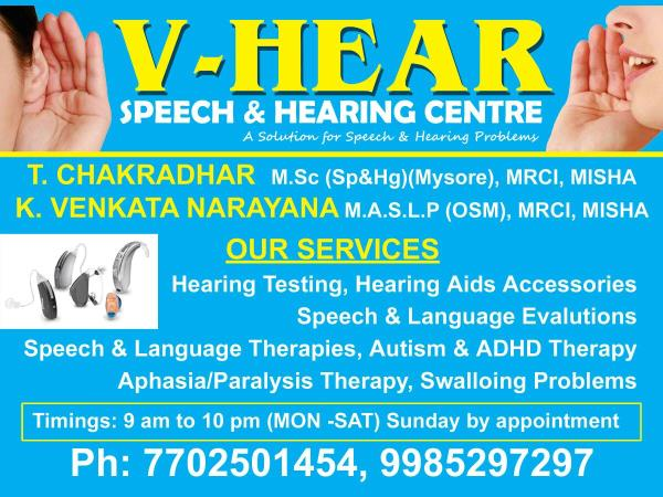 We deals with hearing problems inviable hearing aids, completely in the canal hearing aids, water proof hearing aids - by V Hear, Hyderabad