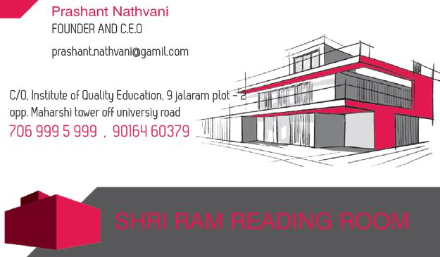 OUR CONTACT DETAILS - by shri ram reading room, rajkot