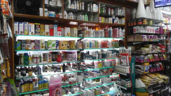 Pet Medicines All Pet related Medicines Available  - by PET'S PARADISE, Chennai