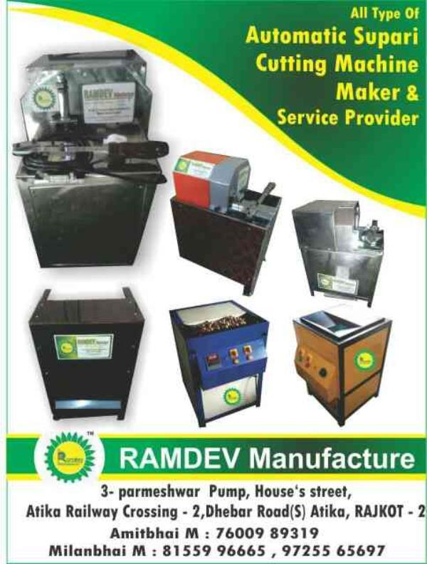 all type of automatic supari cutting machine Rajkot - by Ramdev Manufacturer, Rajkot