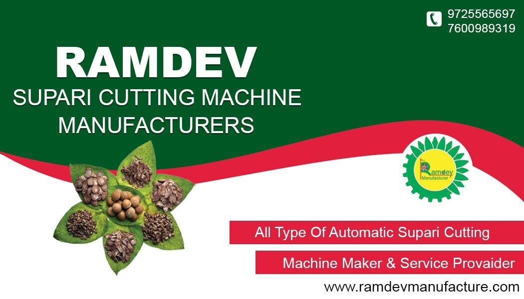 supari cutting machine - by Ramdev Manufacturer, Rajkot