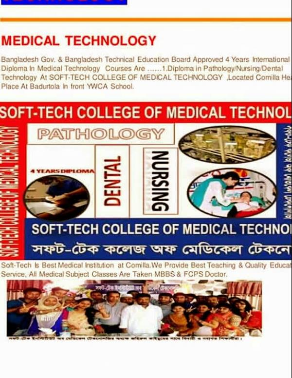 Admission Going On  - by Soft-tech Education Group, Comilla
