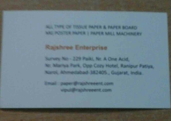 We Manufacture all type of Tissue Paper & Paper Board.We also manufacture mg poster paper - by Rajshree Enterprise, Ahmedabad