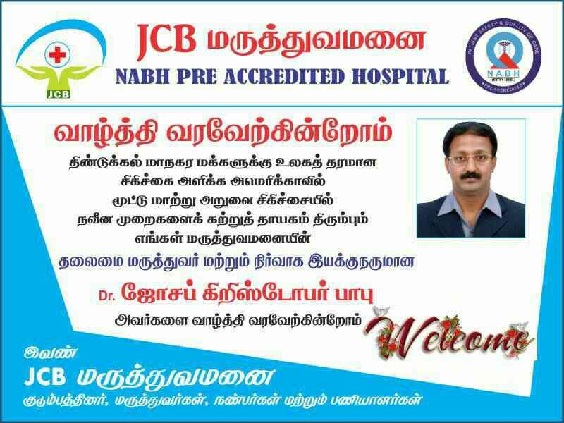 welcome back after upgradation of replace surgery..... Refined American Skills now at Dindigul... - by JCB HOSPITALS , Dindigul