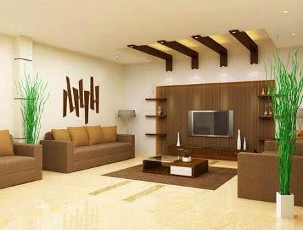 We are the No1 Interior Decorator In Trichy  No1interior Decorator In Trichy - by AVR Interiors, Tiruchirappalli