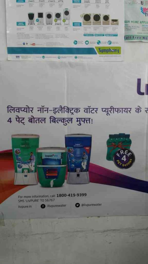 Water Purifier available  - by Bhavya Enterprises , Indore