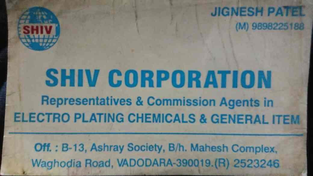 Mr.Jignesh is a representator of SHIV CORPORATION in Vadodara. Commission agent for ELECTRO PLATING CHEMICALS. - by Shiv Corporation, Vadodara