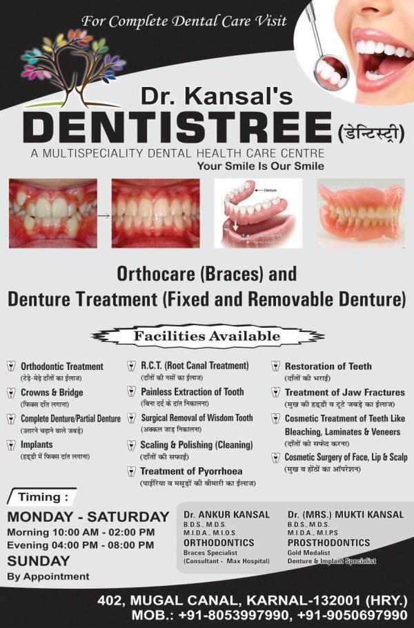 Dr Kansal's Dentistree  - by Dr Kansal's Dentistree, Karnal
