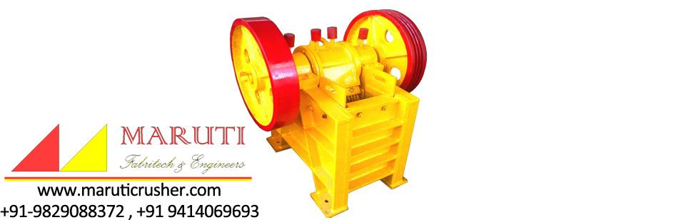 jaw crusher manufacturer in rajasthan - by SUTRADHAR ENGINEERING  PVT. LTD., Udaipur