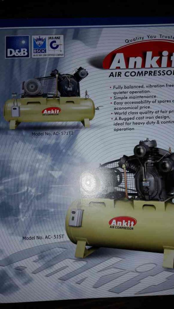 We are the leading manufacturers of air compressor in Ahmedabad and we never compromise in quality and service - by Ankit Air comp. Services, Ahmedabad