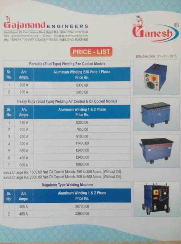 We are prominent manufacturer of welding machine in rajkot - by Gajanand Engineers , Rajkot