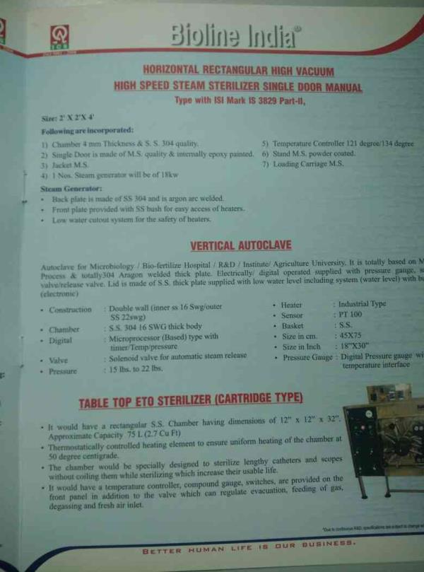scientific instrument manufacturer in indore  - by Bioline India, Indore