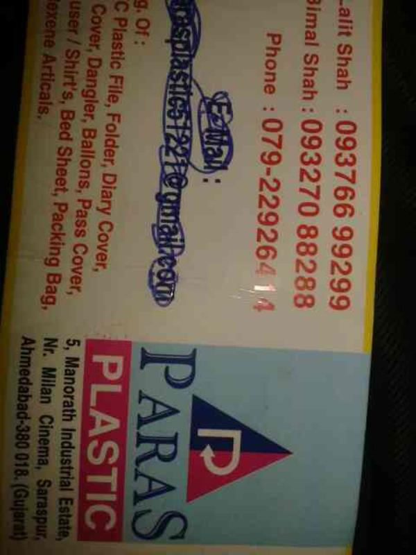 manufacture of pvc plastic folder.diery cover in ahmedabad - by Paras Plastic, Ahmedabad