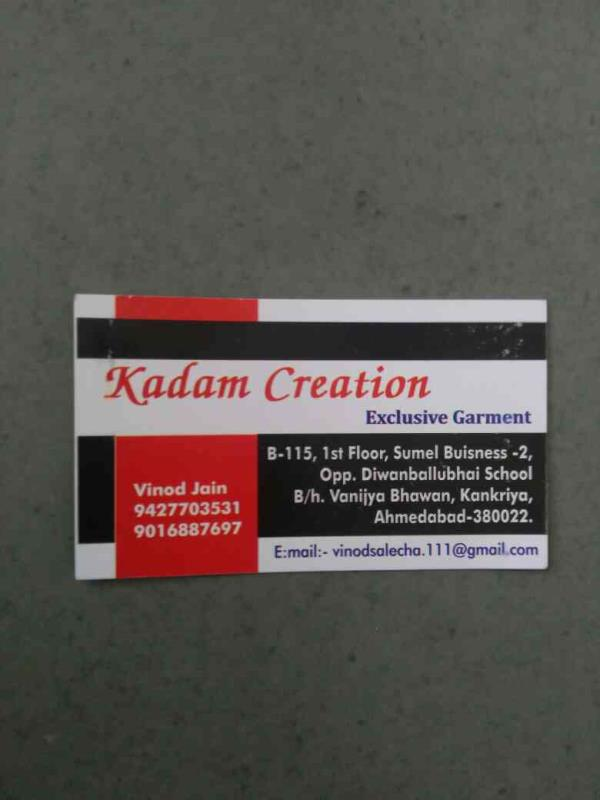 exclusive garment for men. - by Kadam Creation, Ahmedabad