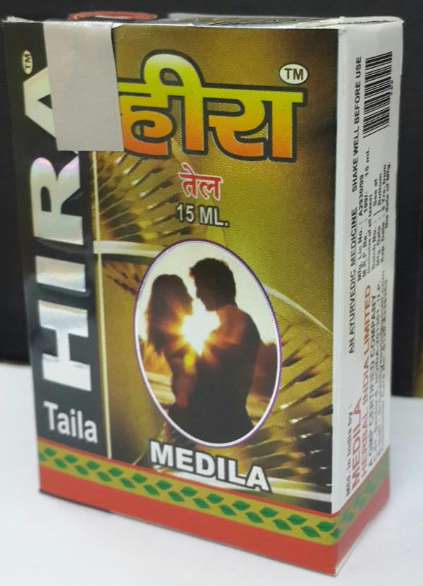Hira tail This enhances the weak muscle to get strengthen and nourishes the veins hence to get a better blood flow causing full erection. Hira tail the best oil for erectile dysfunction in India.  - by Medila Herbal India Ltd. (Ayurvedic Products), Noida