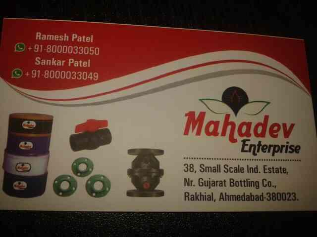 we are manufacture in plastic valve I ahmedabad. - by Mahadev Enterprise, Ahmedabad