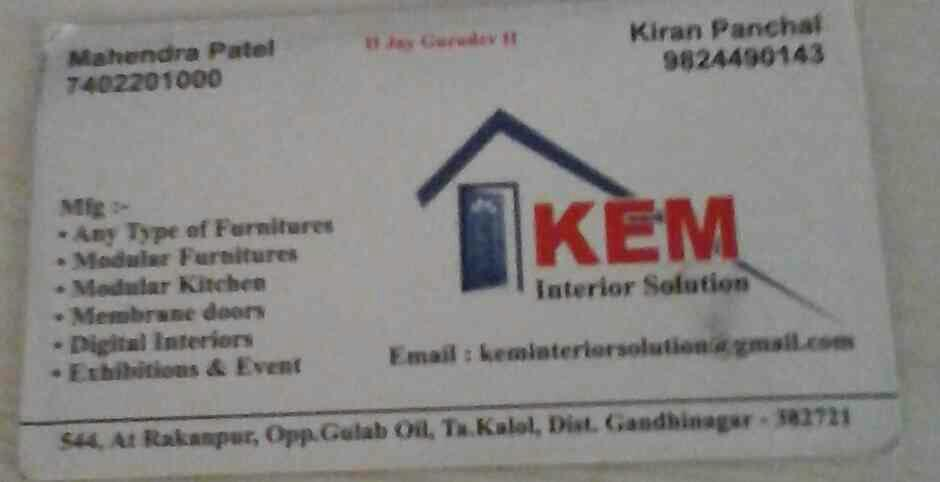 Kem Interior Solution is Manufacturer of Modular Furnitures, Modular Kitchen, Membrane Doors, Digital Interiors. - by Kem Interior Solution, Ahmedabad