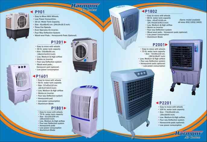 we are the manufacturer of room cooler. we supply in all over  India. - by H S K Home Appliances, Near Lingyas College, Nacholi Village, Faridabad.