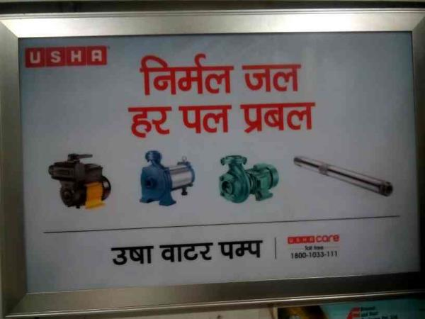 Chopson Engineering Co.   We are Air Compressor Dealers in Delhi NCR  Welding Set Dealers in Delhi Ncr - by Chopson Engineering Co, New Delhi