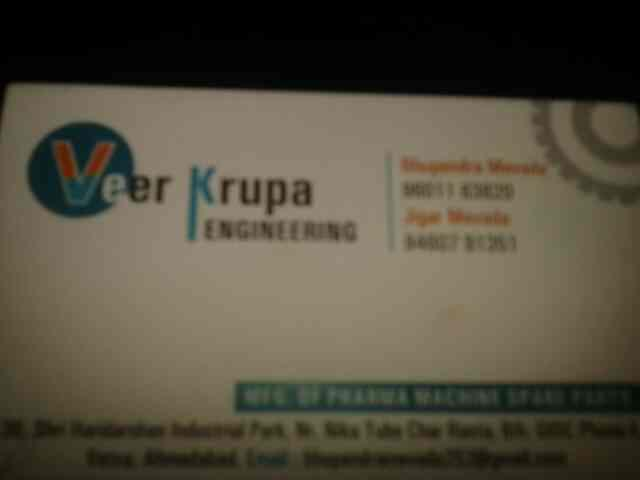 ww are manufacture of pharma machinery in ahmedabad. - by Veer Krupa , Ahmedabad