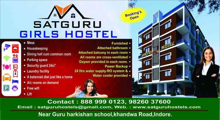satguru girls hostel. - by Satguru Girls Hostel, Indore