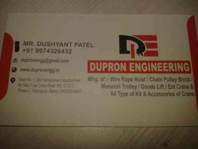 we ate manufacture of air compressure in ahmedabad. - by Dupron Engneering, Ahmedabad
