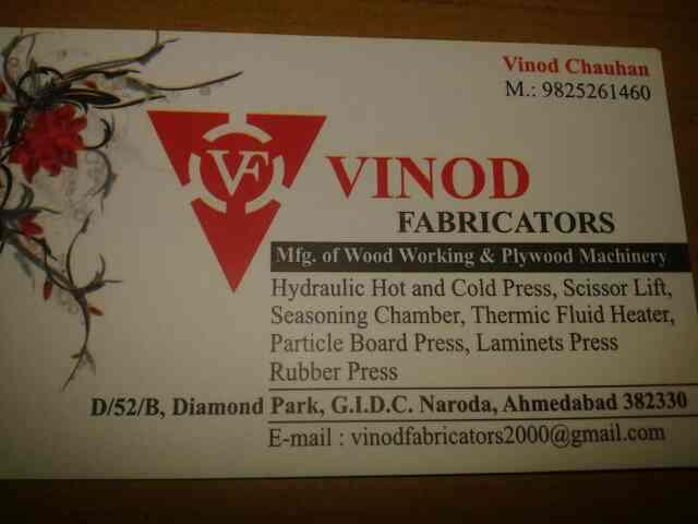 we aew manufacture of  ply wood machine in ahmedabad - by Vinod Fabricators, Ahmedabad